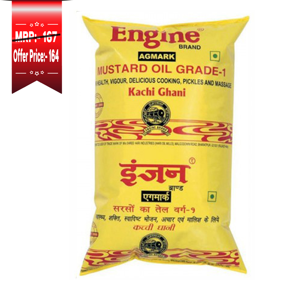 Engine Brand Kachi Ghani Mustard Oil Pouch