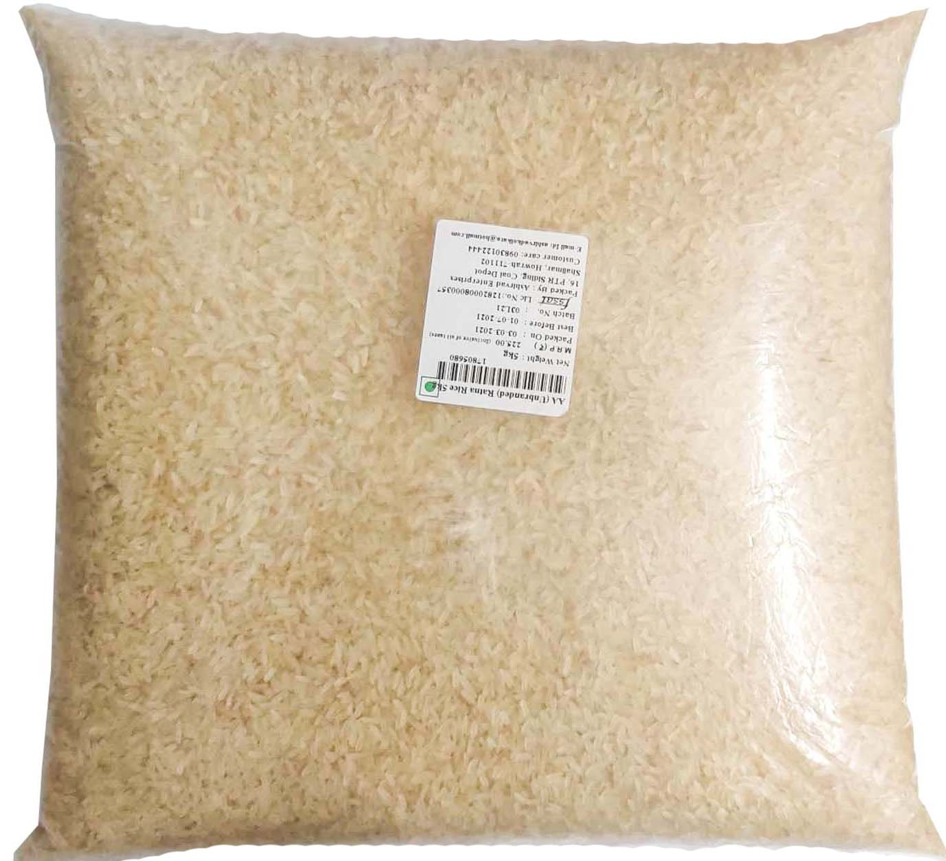 AA (Unbranded) Ratna Rice